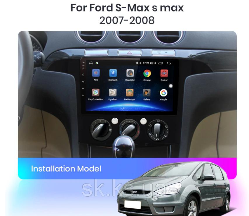 Junsun 4G Android магнитола для Ford S-Max S max 2007 2008