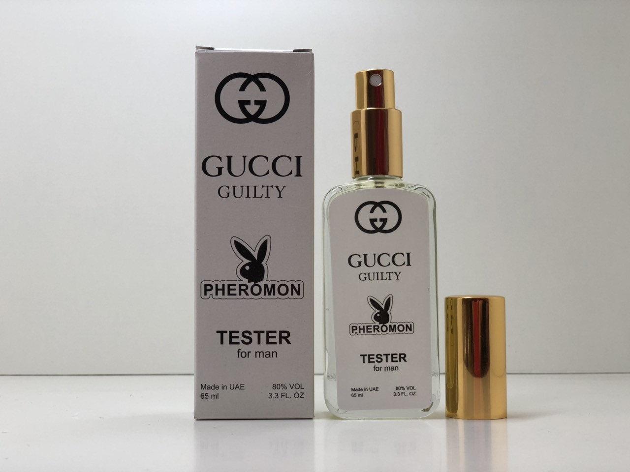 Мужской тестер с феромонами Gucci Guilty (Гуччи Гилти ) тестер 65 ml (реплика)