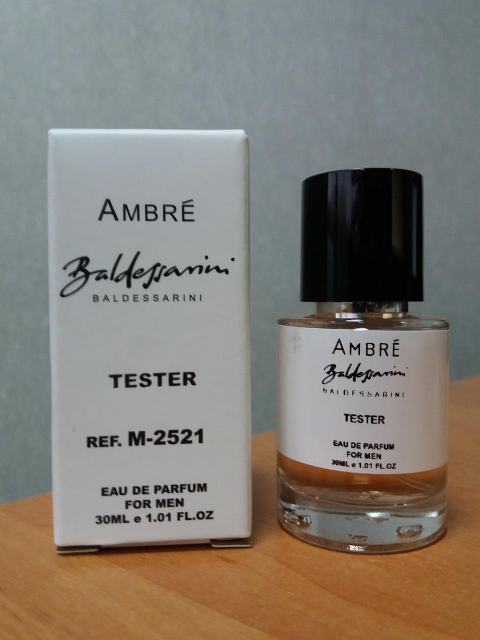 Мини-парфюм мужской тестер 30 мл(реплика)