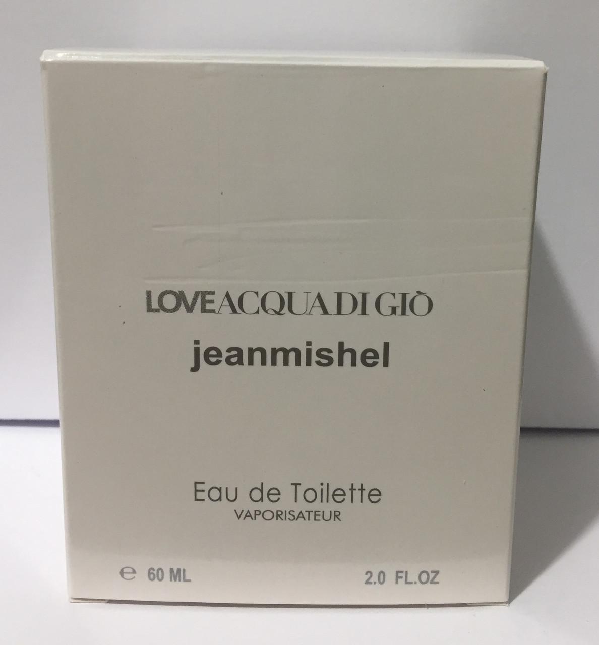 Тестер в подарочной упаковке jeanmishel loveAcqua Di Gio 60 мл