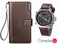 Наручные мужские армейские часы Amst Watch. Мужской кошелек клатч портмоне барсетка Baellerry business