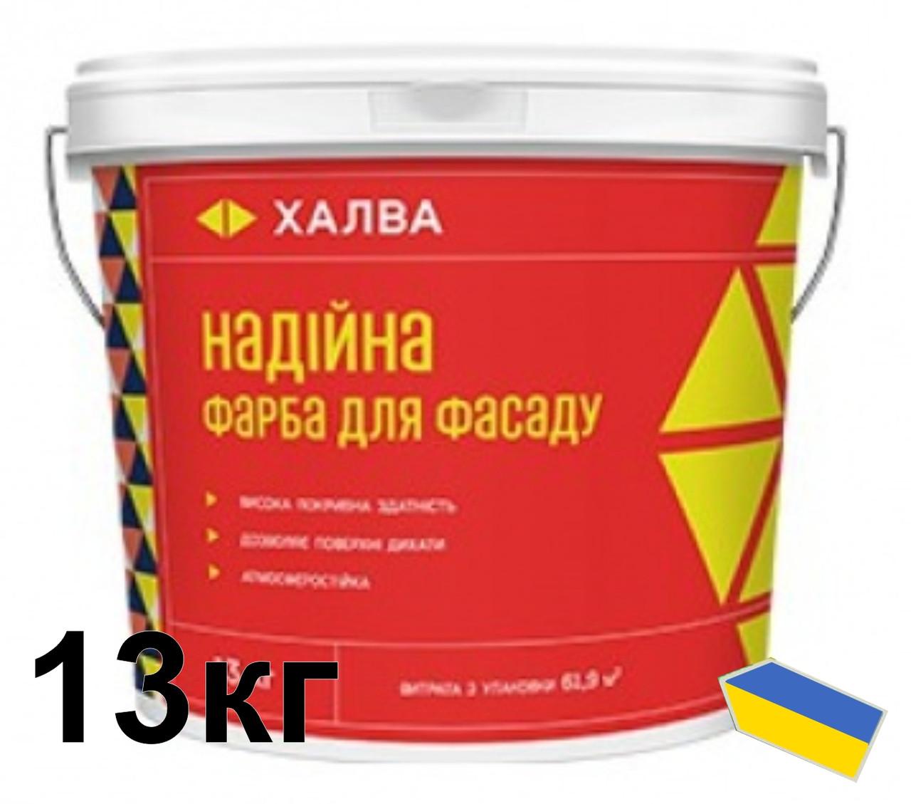 Надежная краска для фасада 13кг
