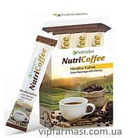 Кава-Цикорій NutriCoffe Nutriplus, цикорій + розчинна кава, Farmasi, 16 стіків по 2г