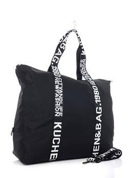 Сумка женская спортивная 40х53 см Superbag Черный