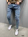Молодіжні джинси,завужені,з потертостями,Синій, фото 2