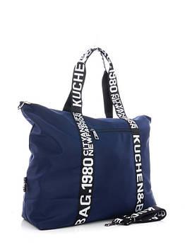 Сумка женская спортивная 40х53 см Superbag Синий