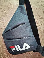 Мужская сумка через плечо слинг мини рюкзак бананка Fila с карманами 21*30*2см Копия 193-24