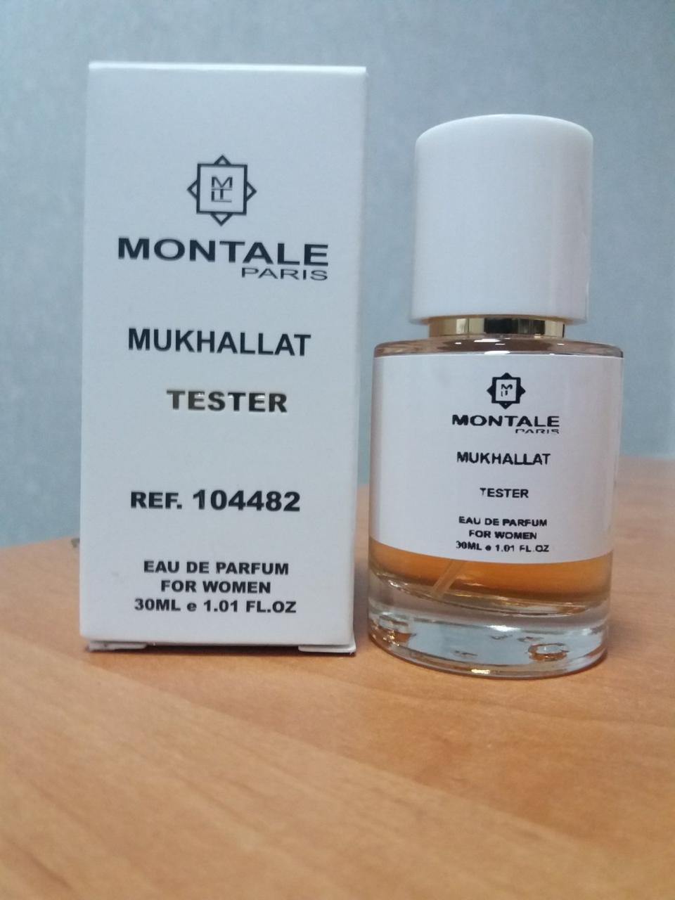 Парфюмированная вода унисекс Mukhallat Montale тестер 30 ml  (реплика)