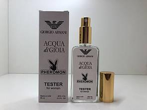 Туалетная вода Acqua di Gioia Giorgio Armani тестер 65 ml с феромонами (реплика)