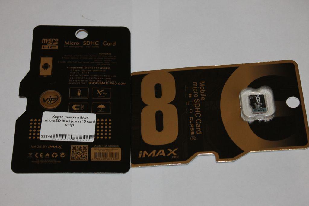 Карта памяти MicroSD « iMax » — 8GB Class 10
