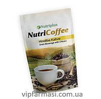 Кава NutriCoffe Nutriplus, Farmasi, 100г
