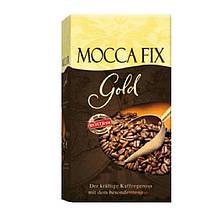 Кофе молотый MOCCA FIX Gold 500 гр  Германия