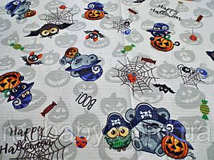 Ткань вафельная ширина 150 см Хеллоуин