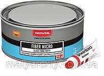 Шпаклівка зі скловолокном FIBER MICRO  1кг  NOVOL