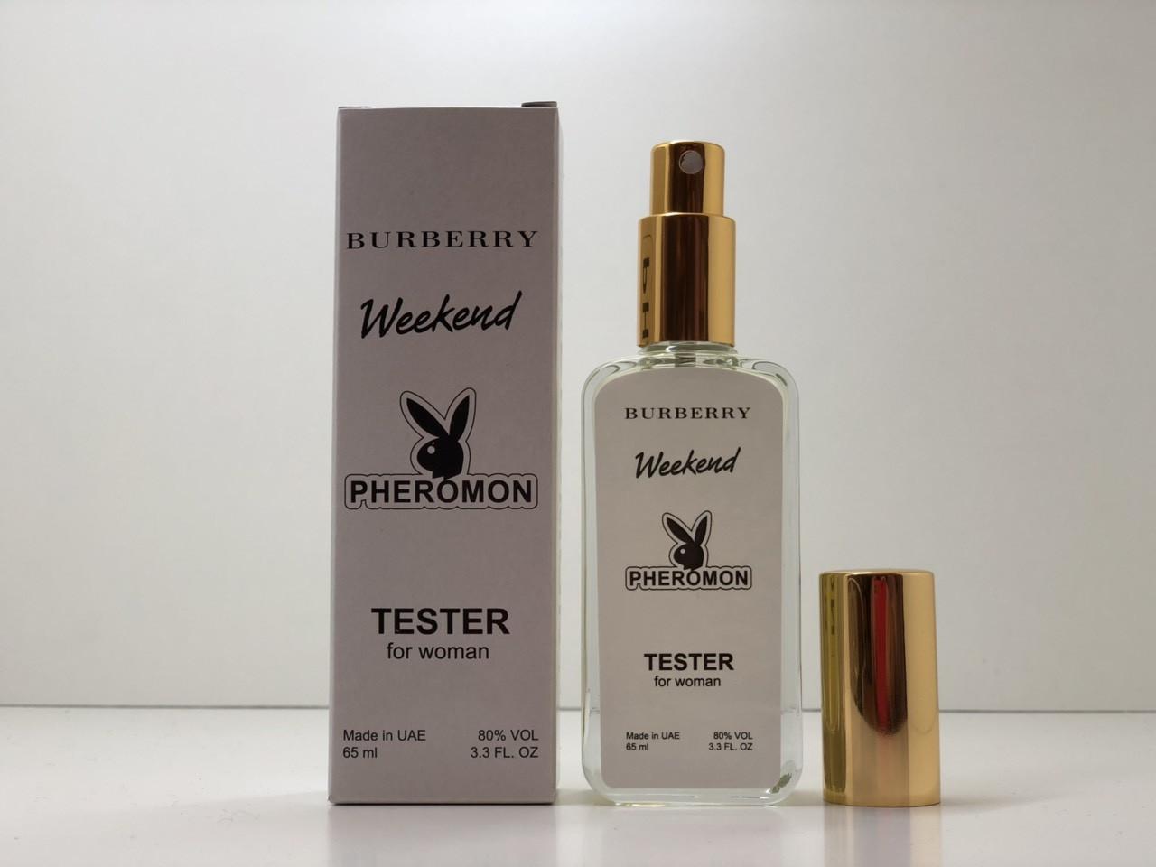 Burberry Weekend женский парфюм тестер с феромонами 65 ml производства ОАЭ (реплика)