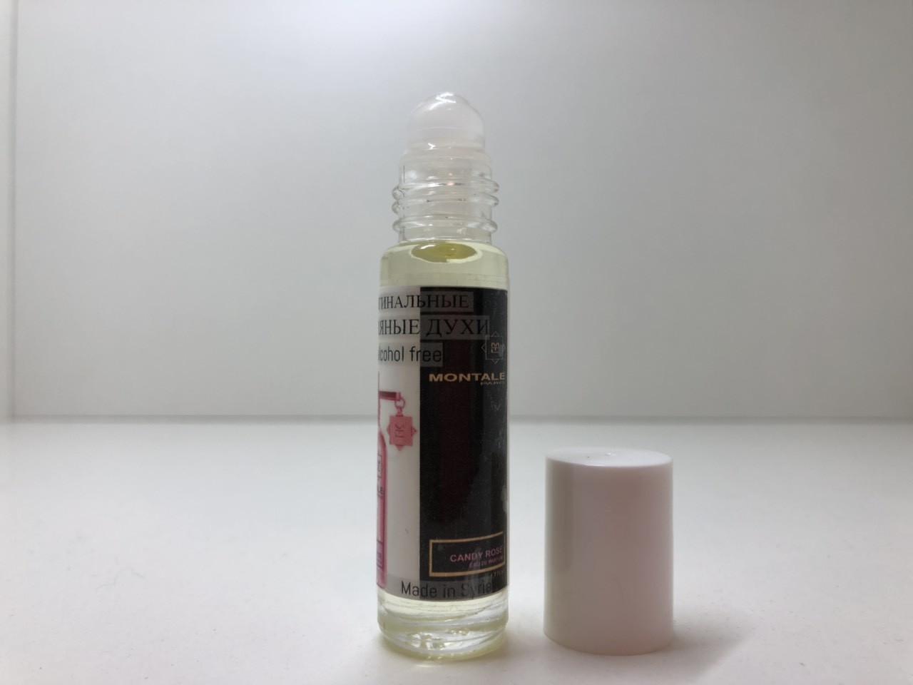 Montale Candy Rose парфюмерия женская масло 9 ml (реплика)