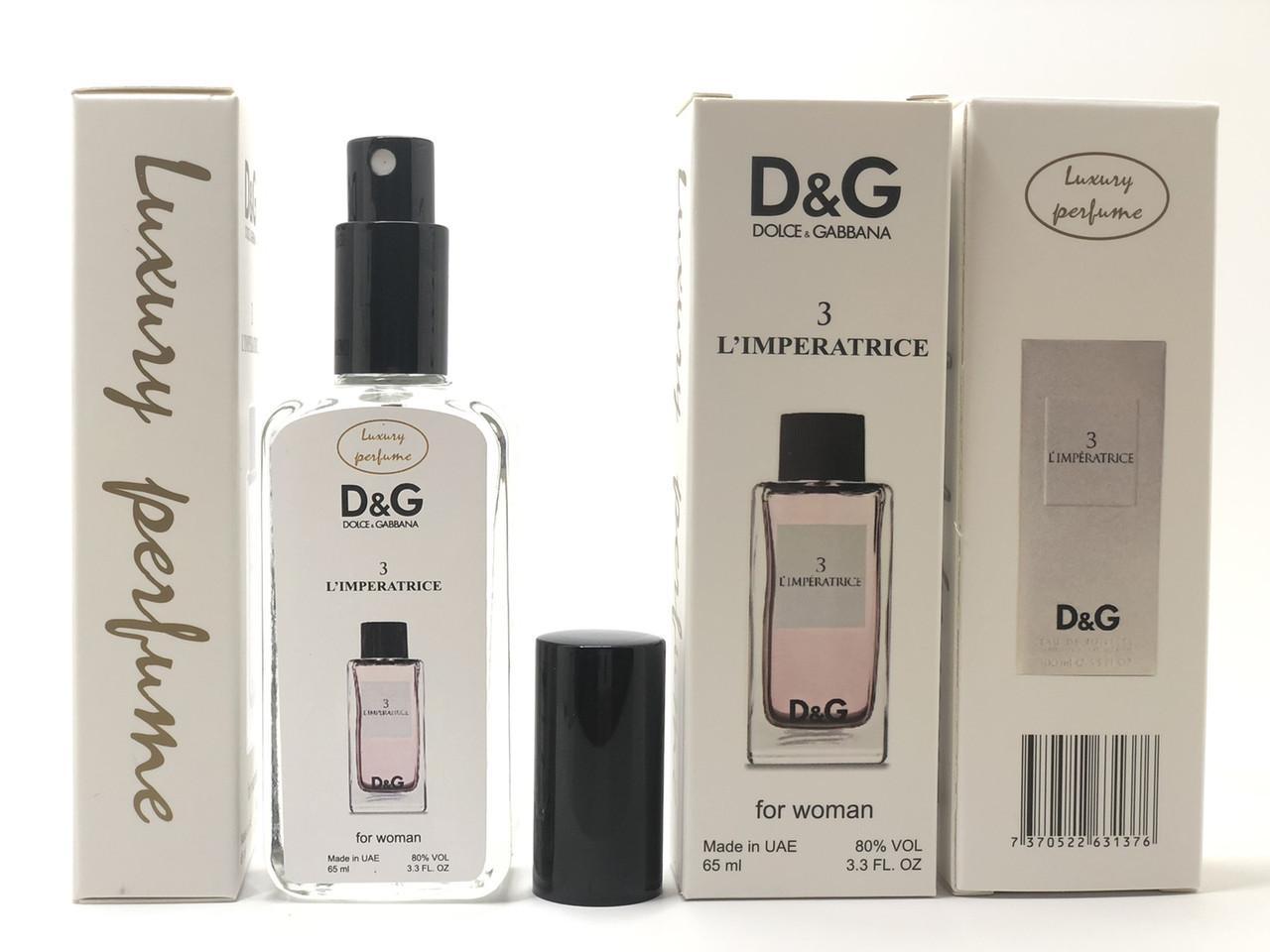 Женский парфюм Dolce & Gabbana L'Imperatrice №3 тестер 65 ml ОАЭ Luxure Perfume (реплика)