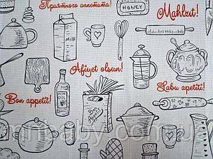 Ткань вафельная ширина 50 см Приятного аппетита