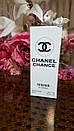 Женский парфюм Chanel Chance (Шанель Шанс) производства ОАЭ (реплика) тестер 45 ml Diamond, фото 2
