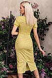 Платье-футляр длины миди в горошек желтое, фото 3