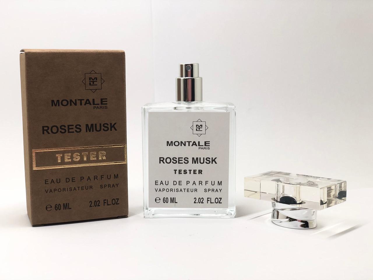 Montale Roses Musk парфюмерия женская тестер 60 ml (реплика)