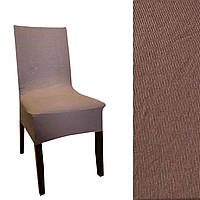 Чехол на стул фактурная полоса Коричневого цвета