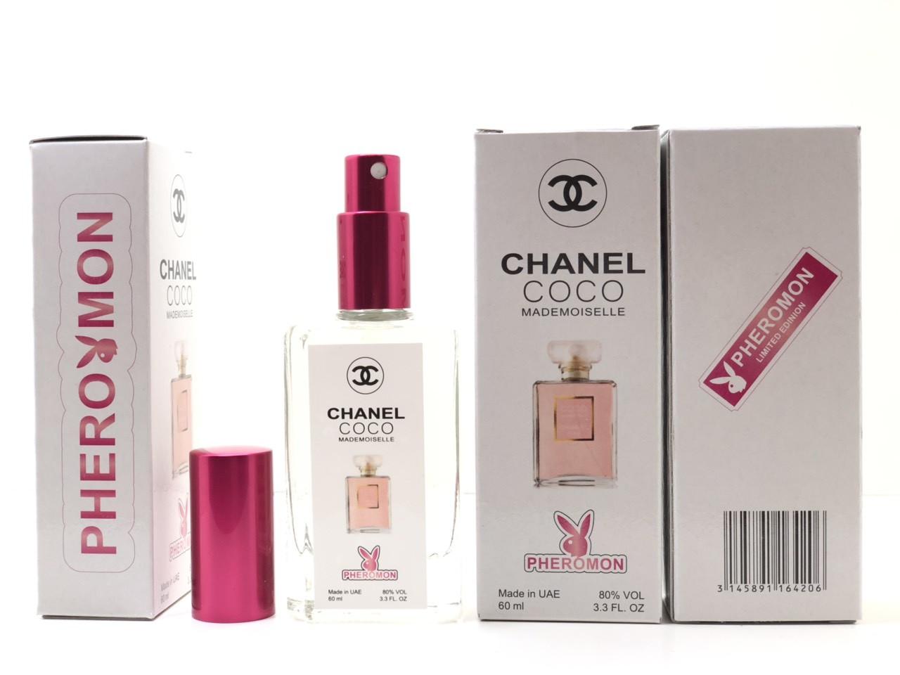 Женский парфюм Coco Chanel Mademoiselle тестер 60 ml в цветной упаковке с феромонами (реплика)
