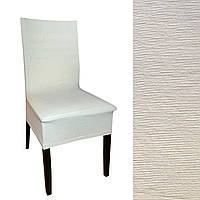 Плотный трикотажный чехол для стула Молочный цвет