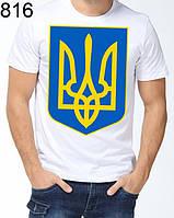 Футболка патриотическая герб Украины 816