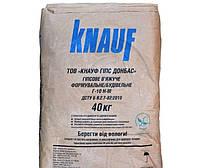 Гипс Knauf Г-10, 40 кг Knauf