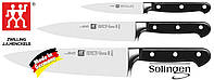 Набор кованных немецких ножей Zwilling J.A. Henckels Professional S 3 ножа