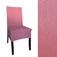 Плотные чехлы на стулья Цвет пудра