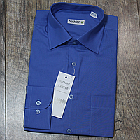 Рубашка ярко-голубого цвета