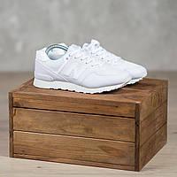Мужские кроссовки демисезонные в стиле New Balance кожаные повседневные нью беленс белые
