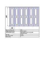 Прессформа - Блок пустотелый 390х90х190 мм