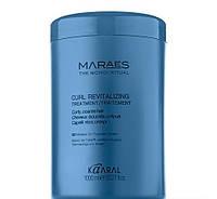 Восстанавливающая маска для вьющихся волос Kaaral Maraes Curl Revitalizing Treatment 1000 мл