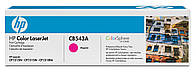 Тонер-картридж HP 125A CLJ CP1215/CP1515 Magenta 1400 страниц