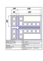 Прессформа - Блок пустотелый колотый с двух сторон