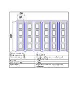 Прессформа - Блок пустотелый колотый с одной стороны