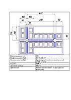Прессформа - Блок пустотелый колотый с трёх сторон