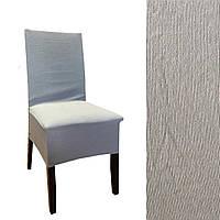 Универсальный чехол на стул Светлый серый