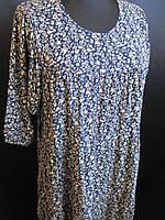 Летние платья с четвертным рукавом большого размера