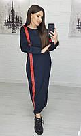 Женское трикотажное платье.Размеры:44,46,48,50,52
