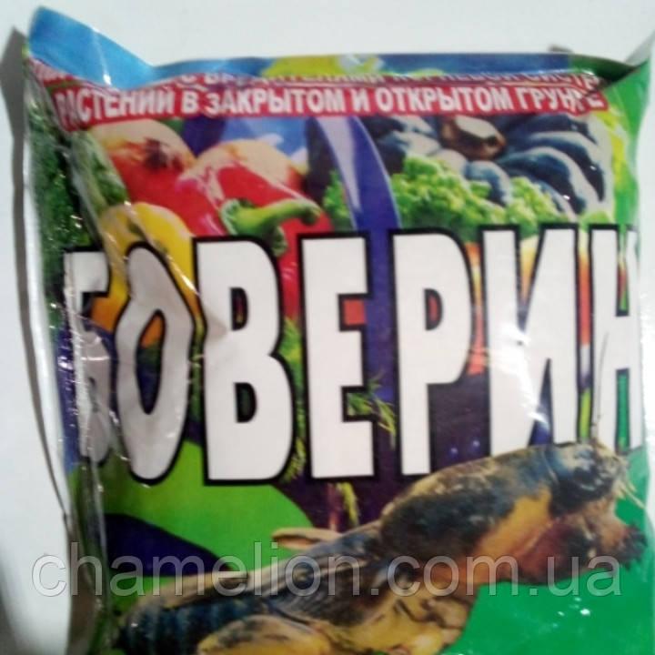 Боверин 200 грамм