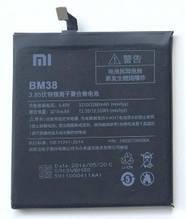 Аккумулятор Xiaomi BM38 для Xiaomi Mi4s 3700mAh