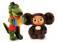 Набор мягких музыкальных игрушек Чебурашка и Крокодил Гена