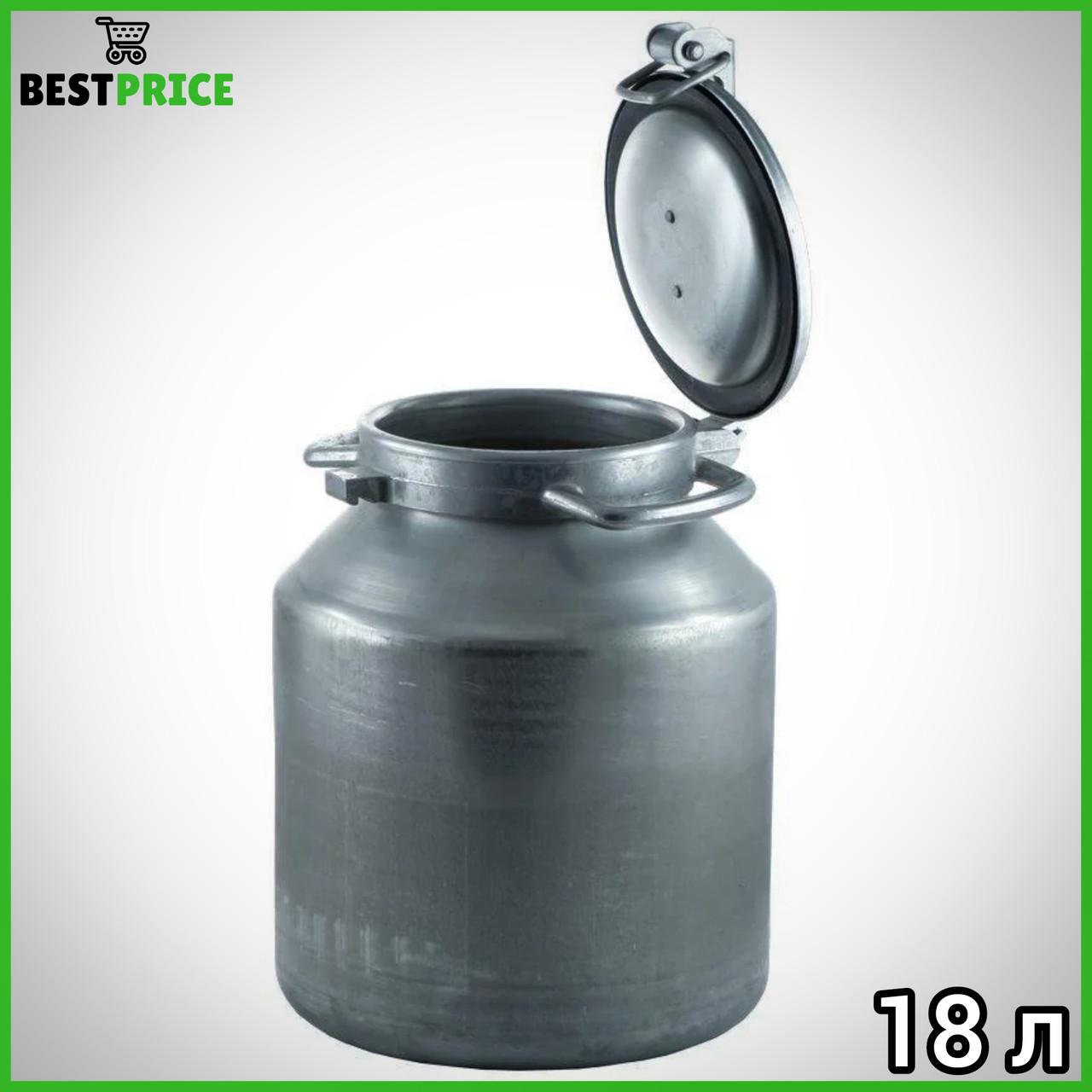 Бидон алюминиевый Калитва - 18 л