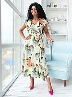 Платья на запах. Красивое платье длины миди с запахом. Стильные и модные Платья с запахом.