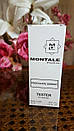 Montale Chocolate Greedy (монталь шоколад гриди) парфюмерия унисекс VIP - тестер 45 ml Diamond ОАЭ (реплика), фото 2