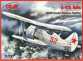И-15 БИС (зимний). Сборная модель советского истребителя-биплана в масштабе 1/72. ICM 72013